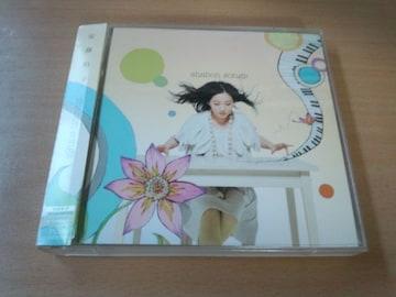 安藤裕子CD「shabon songs」DVD付初回生産限定盤●