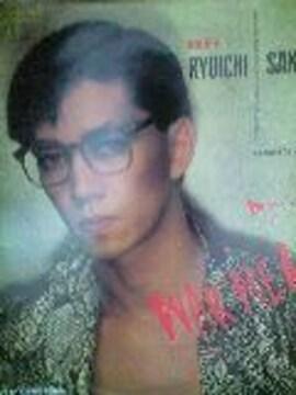 WAR HEAD坂本龍一EPレコード