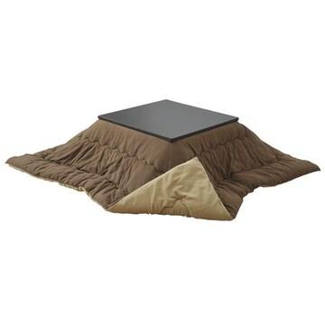 リバーシブルこたつ布団 80正方形用 ブラウン/ベージュ