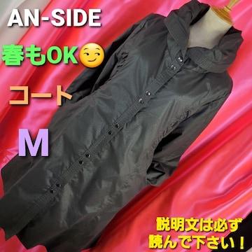 込み★AN-SIDE★夏以外で使えるコート(^O^)/★M★15.000円物