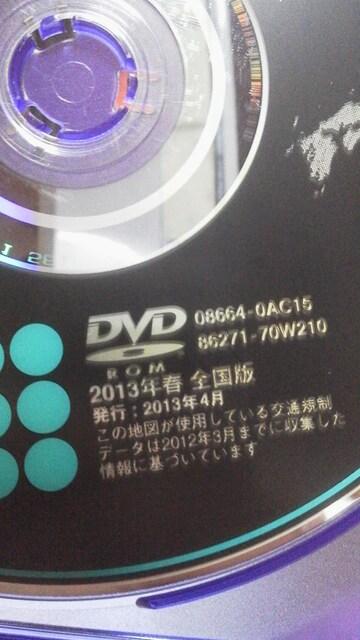 送料込みトヨタ&ダイハツ純正ボイスナビDVDROM 2013年春全国版 A 1K < 自動車/バイク