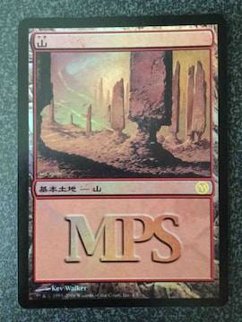 ●MTG MPSランド2006 基本土地 山 日本語 Foil 1枚●