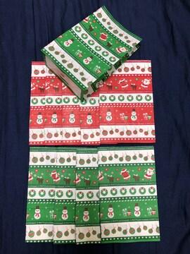 ★クリスマス マチ付き袋(小) 10枚