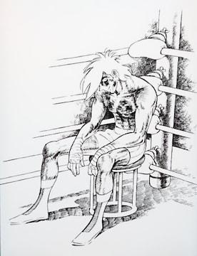 ★あしたのジョー★あしたのジョー・矢吹丈・陶板アート・真っ白な灰