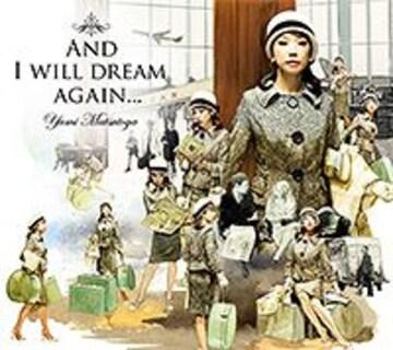 KF 松任谷由実 CDアルバム そしてもう一度夢見るだろう