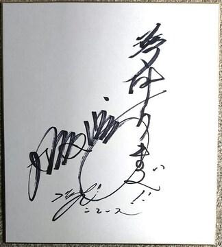 故)加藤博一・直筆サイン色紙 大洋ホエールズスーパーカートリオ プロ野球Nキャスター