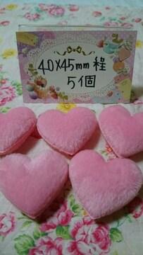 姫系アレンジ自在ボリューム15�o程ふわモコハート40×45�o程