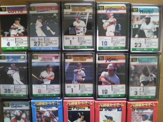 タカラ 野球カードゲーム 91〜95年+他78枚 イチロー無 マーカー有 < トレーディングカードの