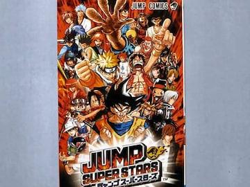 ●新品●ジャンプスーパースターズ ポストカード集★