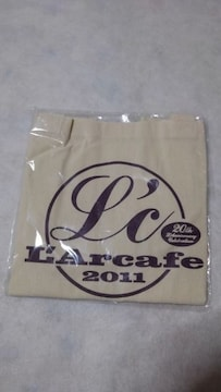 ◆L'Arc〜en〜Ciel◆20周年◆ラルカフェ2011◆トートバッグ