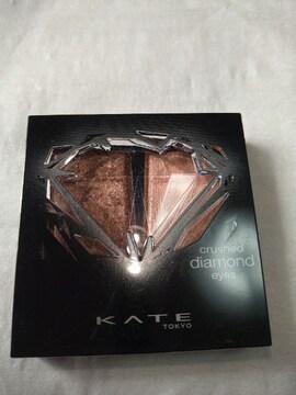 送料込ケイト クラッシュダイヤモンドアイズ BR-2