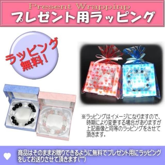 四神獣水晶オニキス&ピンク水晶ペアブレス男女セット価格 < 女性アクセサリー/時計の