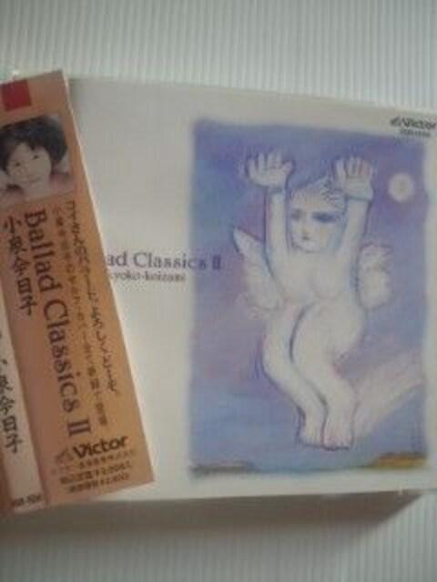 小泉今日子 Ballad Classics�U送料込み  < タレントグッズの