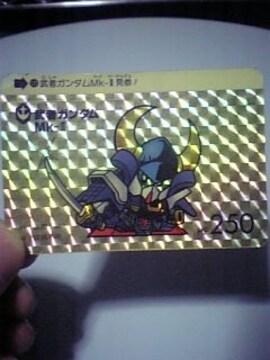 カードダス◇ガンダムワールド『No.127』