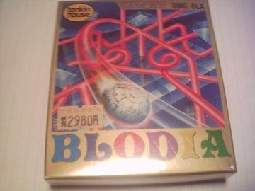 GB ブロディア BLODIA 未使用品