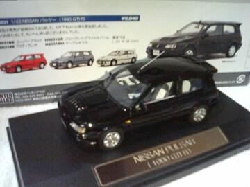 ハイストーリー 1/43 日産 N14  パルサー GTIーR 1990 黒