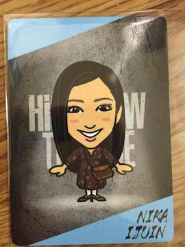 HiGH&LOW THE BASE E-girls Flower 坂東希 チップスカード