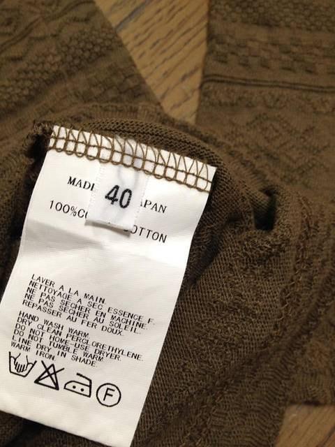 美品adam et Rope 総柄織りVネックカットソー 日本製 ロペ < ブランドの