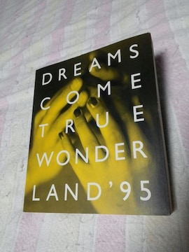ドリカム ワンダーランド'95ガイドブック♪