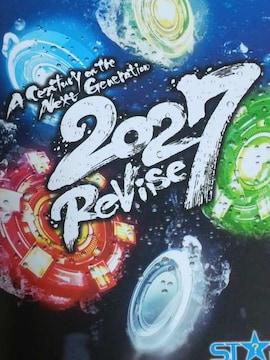 【パチスロ 2027 Revise】小冊子