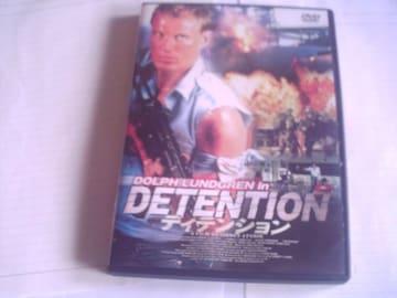 DVD ディテンション 中古品