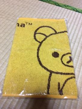 ☆非売品☆リラックマ☆タオル☆カード会員限定☆ローソン☆