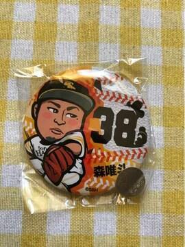 1910☆ソフトバンクホークス @森唯斗#38☆缶バッジ