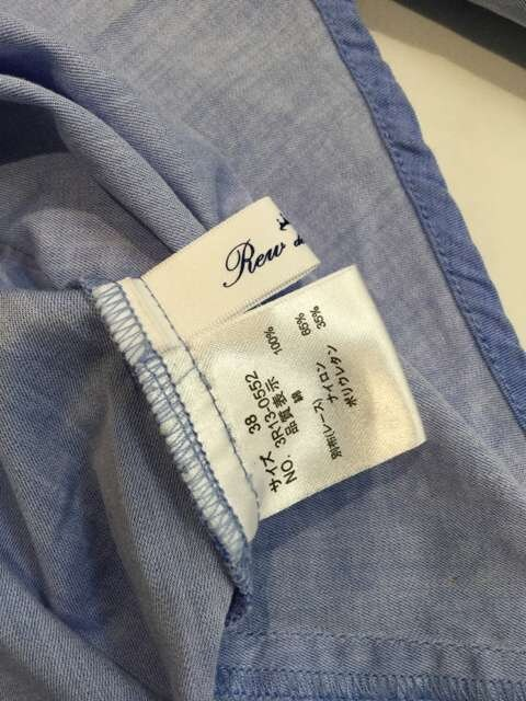 Rew de Rew レース付きシャツ ルーデルー サイズ38 < ブランドの