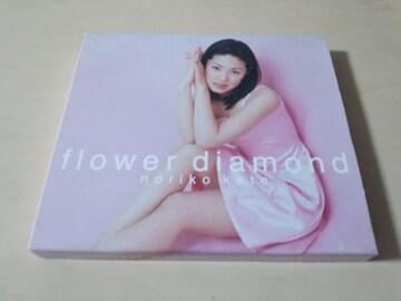 加藤紀子CD「Flower Diamond」初回盤●