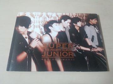 SUPER JUNIOR CD「Super Junior 4集 ミイナBONAMANA」韓国K-POP