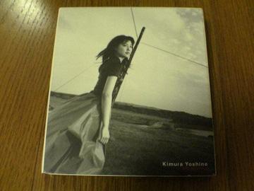 木村佳乃CD ONE and ONLY 初回盤