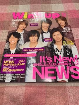 1冊/Wink up 2007.12