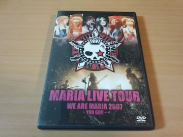 DVD「 MARIA LIVE TOUR WE ARE MARIA 2007」●