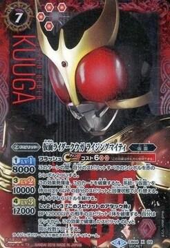 CB04 仮面ライダークウガ ライジングマイティ Xレア SECRET(パラレル)