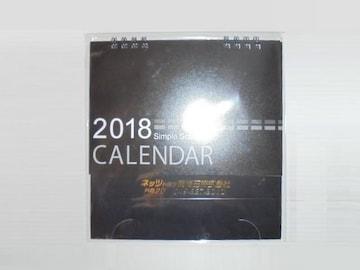 ネッツトヨタ東埼玉 外商2G 2018シンプルスケジュールカレンダー