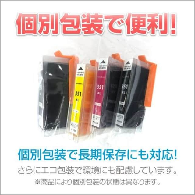 Canon  BCI-351XL+BCI350XL 5色6本セット 互換 < PC本体/周辺機器の