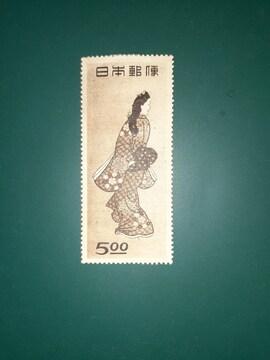 見返り美人【未使用記念切手】切手趣味週間