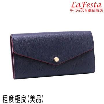 本物美品◆ヴィトン【モノグラムアンプラント】長財布(サラ/箱