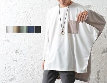 NEW:前と後ろで魅せるトップス/ジェンダー/5色
