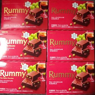 ラミーチョコレート6箱