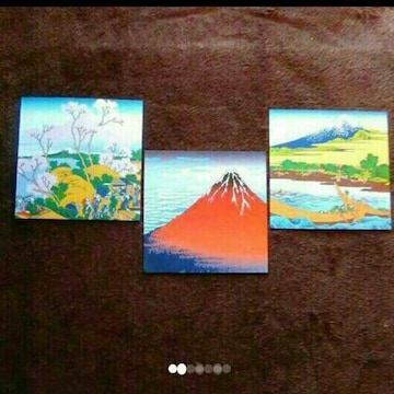 葛飾北斎 アートペーパー 3枚セット 版画 絵画 インテリア
