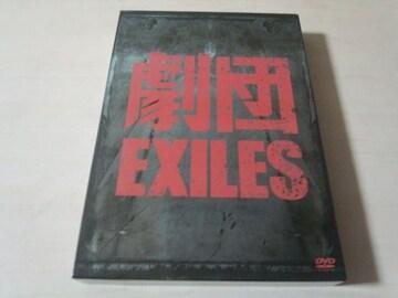 劇団EXILES DVD「太陽に灼かれて」EXILE●