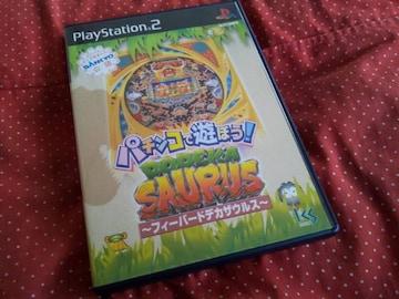 PS2☆パチンコで遊ぼう!フィーバー ドデカザウルス☆美品♪