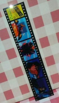 『ストーリーフィルム10』宇宙戦士バルディオスフーセンガムオマケ
