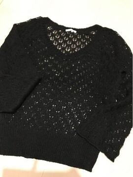 新品☆未使用☆袖フレア☆かぎ針編みセーター☆COLZA
