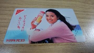 未使用品テレホンカード: 後藤久美子 50度数