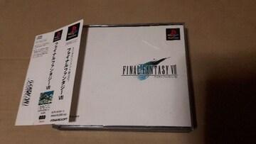 PS☆ファイナルファンタジー�Z☆FF7。帯つき完品♪