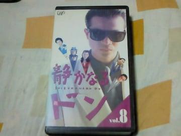 ビデオ 静かなるドン テレビドラマ版第8巻(最終巻) DVD未発売 中山秀征