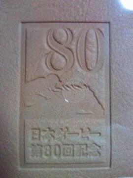 JRA 80回 日本ダービー キャンペーン  EDIFICE コラボ オリジナル ブックカバー 茶
