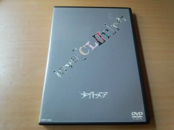 ナイトメアDVD「love [CLIIP] per」NIGHTMARE PV集2●